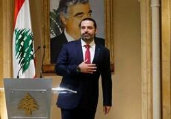 حریری برای خروج لبنان از بن بست دست به دامان روسیه خواهد شد