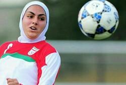 Zahra Ghanbari