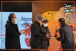 Cinema Verite announces winners