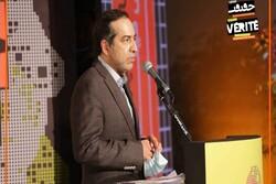 Iran thanks filmmakers for online screening in Cinema Verite