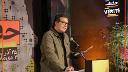 Jury Members of 'Cinema Verite' announce a statement