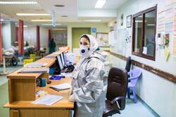 İran'da 1 milyon379 bin 922 korona hastalığını yendi