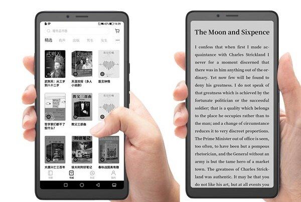 تولید گوشی ارزان نسل پنجم با نمایشگر کم مصرف