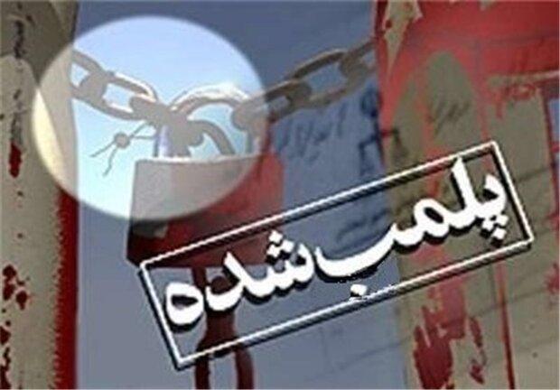 ۳ دفتر پیشخوان در شهر شادگان پلمب شد