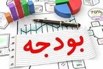 استانداری سمنان نگران از وضعیت اعتبارات ۱۴۰۰/ توزیع عادلانه یا اعتراف تلخ