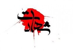 مرزبان خوزستانی در درگیری با اشرار مسلح شهید شد