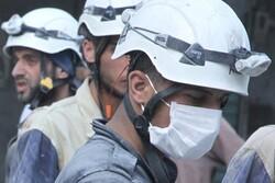 دلایل آلمان برای حمایت از تشکیلات کلاه سفیدها در سوریه«شفاف» نیست
