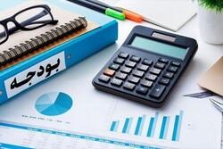 بررسی چگونگی تحقق درآمدهای نفتی ۱۴۰۰ در کمیسیون تلفیق