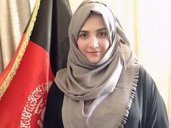 افغانستان میں انسانی حقوق کی سرگرم کارکن کو قتل کردیا گیا