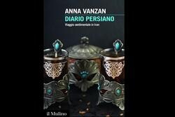 نگاهی بر سفرنامه فارسی یک نویسنده ایتالیایی