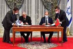 وفد مغربي ينفذ اليوم اتفاقية الخزي والعار