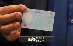 صدور کارتهای ملی هوشمند به کجا رسیده؟