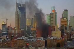 Massive explosion hits downtown Nashville (+VIDEO)