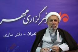 پویش «من انقلابیم» در مازندران برگزار می شود