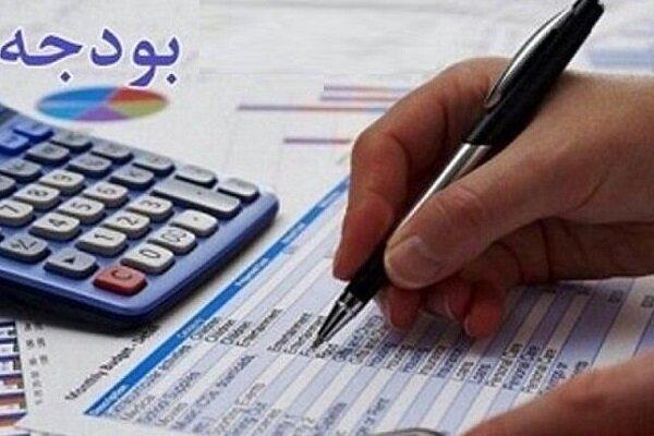 3639098 - سهم پیش بینی شده برای گیلان در لایحه بودجه/ بازنگری ضروری است