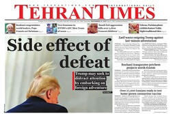 Front pages of Iran's English-language dailies on Dec. 26