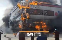سعودی عرب میں واقع ایک ریستوراں میں خوفناک آگ