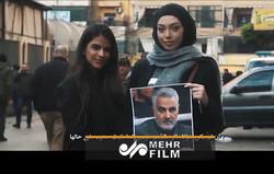 نماهنگ زیبایی برای سردار دل ها با صدای فرزاد فرزین