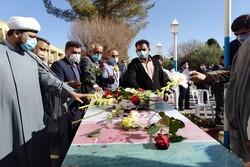 مراسم استقبال از پیکر مطهر ۲ شهید گمنام در رفسنجان برگزار شد