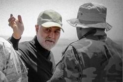No discrimination in punishing culprits of Soleimani's terror