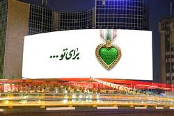 دیوارنگاره جدید میدان ولیعصر(عج) برای سالگرد شهادت سردار سلیمانی
