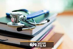 جدیدترین جزئیات از نتایج آزمون استخدامی وزارت بهداشت