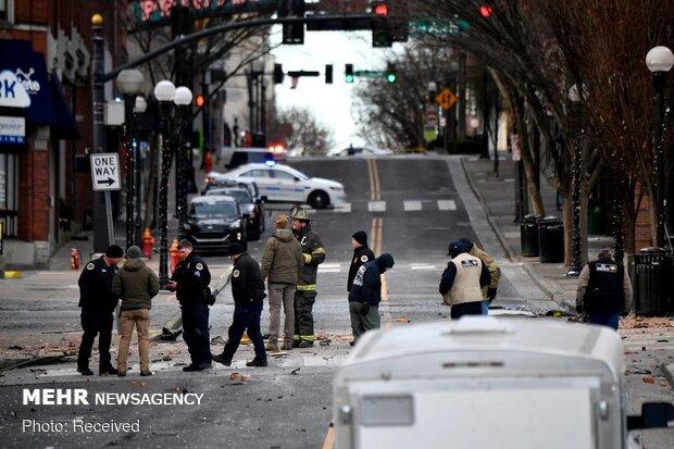 ABD'de silahlı saldırı: 3 ölü, 3 yaralı