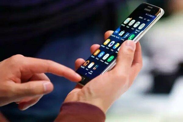 کارت شناسایی شهروندان آلمانی در موبایل ذخیره می شود