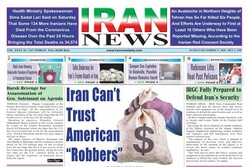 Front pages of Iran's English-language dailies on Dec. 27