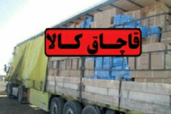 کشف وسایل برقی قاچاق به ارزش ۵۰۰ میلیون ریال در مهران