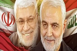 VIDEO: Symbolic funeral of Gen. Soleimani, Cmdr. al-Muhandis