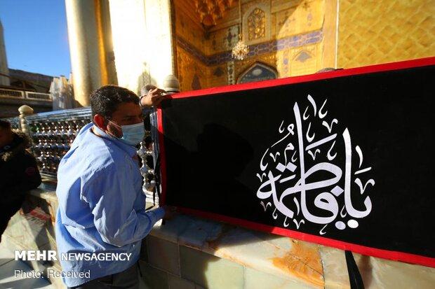 سیاه پوش شدن حرم مطهر علوی به مناسبت شهادت حضرت زهرا(س)
