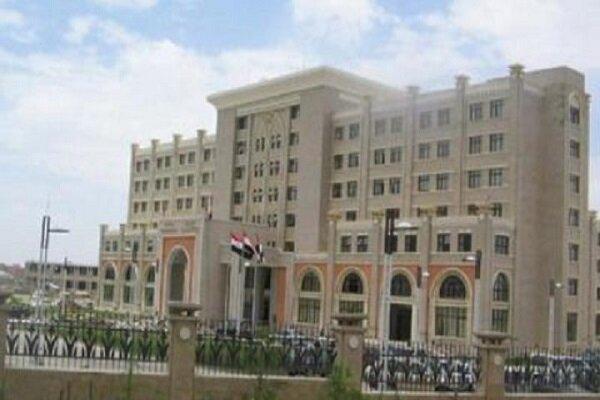 Any stupid move makes Tel Aviv interests legal targets: Yemen