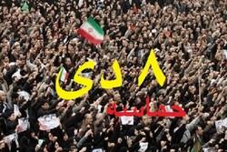 بصیرت گیلانیان در ۸ دی ۸۸/ ایرانیها خواب دشمن را کابوس میکنند