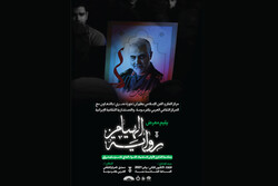 برگزاری نمایشگاه های «فقط برای خدا» و «روایت عشق» در دمشق