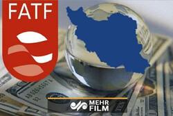 لو رفتن اطلاعات صرافیها از طریق FATF