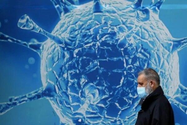 China rejects US report on origins of coronavirus