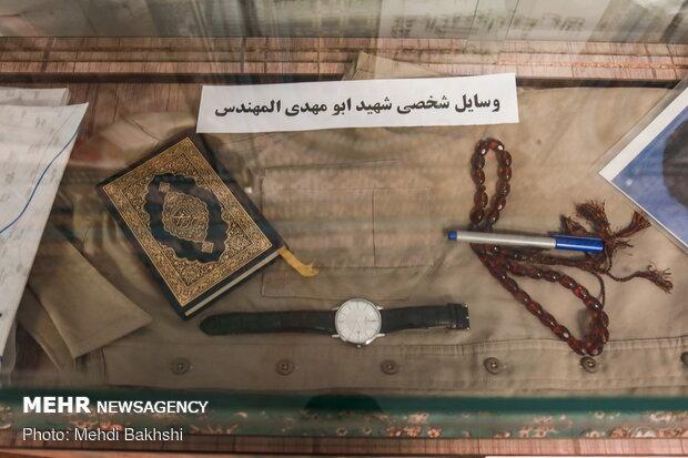 Şehit General Kasım Süleymani anıldı