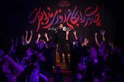 Tahran'da Hz.Fatımatüz Zehra (s.a) için matem merasimi düzenlendi