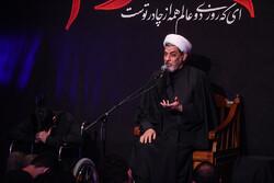 حضرت زہرا(س) کی شام شہادت کی مناسبت سے مجلس عزا منعقد