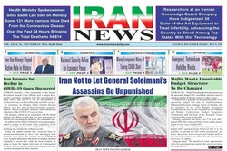 Front pages of Iran's English-language dailies on Dec. 29