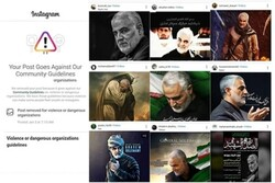 یک سال از تروریسم اینستاگرامی گذشت/ سانسور «سردار سلیمانی» در فضای مجازی بی جواب ماند!