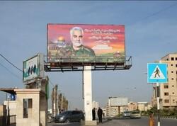غزة تحیي اللواء سلیماني