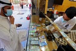 الكويت: عجز الميزانية يتجاوز 40 مليار دولار