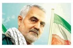 برگزاری جشنواره «رفیق خوشبخت ما» همزمان با سالگرد شهید سلیمانی/تلاش برای تبیین سبک زندگی سردار شهید
