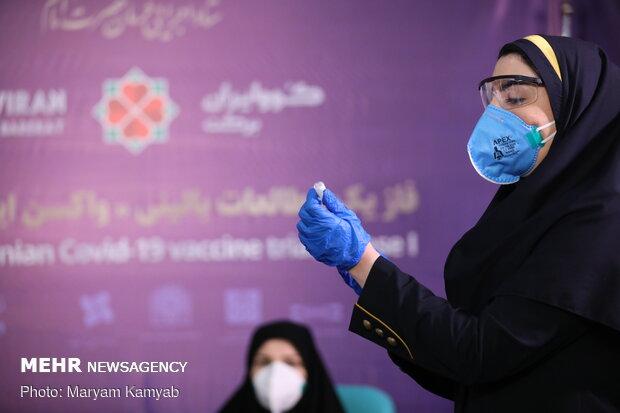 İran'da yerli koronavirüs aşısında insanlı testlere başlandı