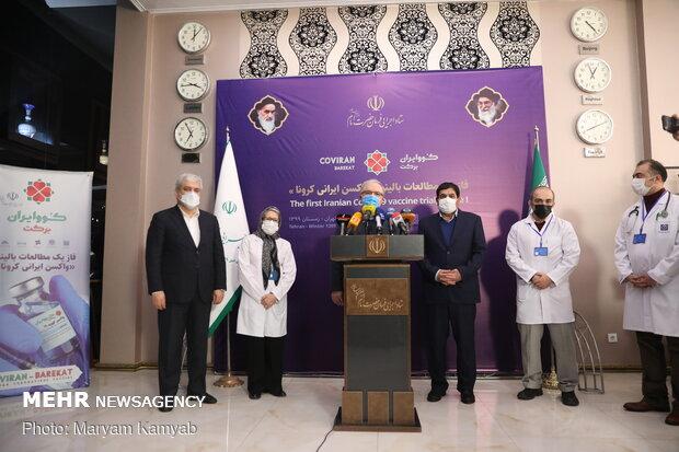 تست انسانی واکسن ایرانی کرونا