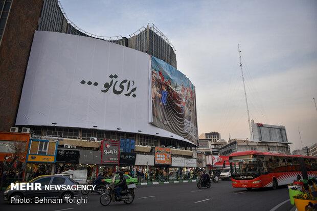 رونمایی از طرح جدید دیوارنگاره میدان ولیعصر (عج)