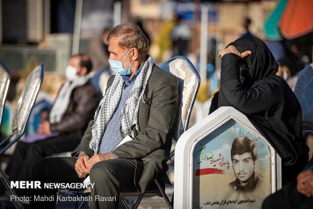 نهمین یادواره سرداران و ۱۳۳ شهید ذغالسنگ کرمان