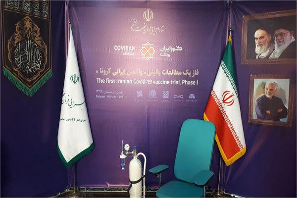 تست انسانی واکسن ایرانی کرونا ظهر امروز آغاز میشود
